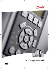Керівництво модульний привід VLT® AutomationDrive (Manual).pdf