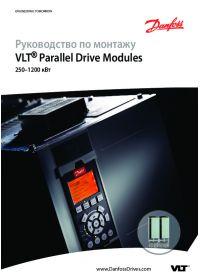 Керівництво по монтажу VLT® Parallel Drive Modules 250-1200 кВт (manual).pdf