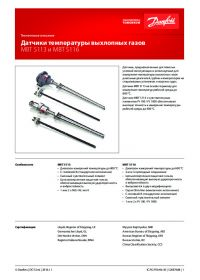Техническое описание датчики температуры выхлопных газов MBT 5113 и MBT 5116 (manual).pdf
