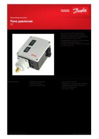 Техническое описание реле давления RT (manual).pdf