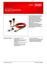 Техническое описание датчики температуры типа MBT 3270  (manual).pdf